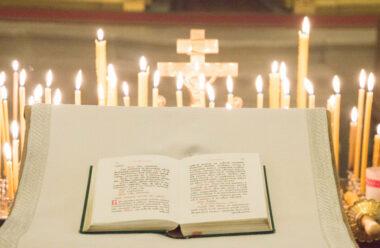 12 жовтня — Покровська поминальна субота: що в ніякому разі не можна робити в цей день