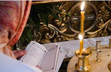 Сьогодні Покровська поминальна субота, ось молитва яку потрібно читати в цей день.