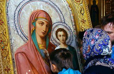 Молитва до Казанської Божої Матері, щоб отримати зцілення і захист сімї від усіх негараздів.