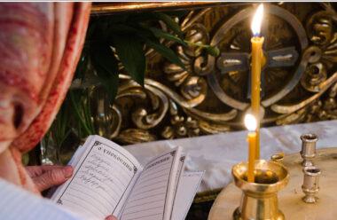 Молитва за всіх померлих, яку читають в Дмитрівську поминальну суботу 7 листопада