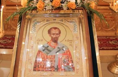 Молитва до Івана Золотоустого, яку промовляють 26 листопада і просять добробуту в родині.