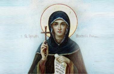Молитва до Анастасії Римлянки, яку читають 11 листопада і просятьздоров'ядля себе і своїх рідних.