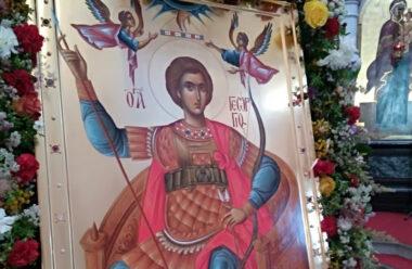 Молитва до Георгія Побідоносця, яку промовлять 23 листопада і просять захисту для себе і своєї родини.