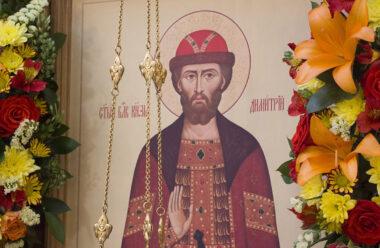Молитва до Великомученика Димитрія, про захист від усіх негараздів.
