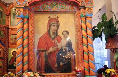 Молитва до ікони Божої Матері «Скоропослушниця», яку читають 22 листопада і просять здоров'я.