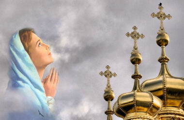 Коли не вистачає сил, коли не знаєш, а що робити далі: Причитай молитву про Довіру.