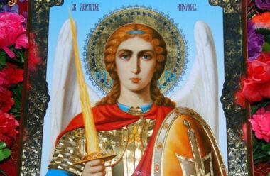 Молитва до Святого Архангела Михаїла, про захист від усього злого.