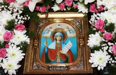 Молитва до Преподобної Параскеви, про добробут в родині і допомогу в складних обставинах.