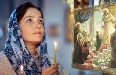 Молитва, яку промовляють перед іконою Введення у храм Пресвятої Богородиці — 4 грудня.
