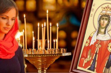 Молитва до святої Варвари, яку слід промовляти кожній жінці, щоб отримати сімейне щастя