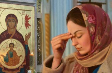 Молитви до ікони Пресвятої Богородиці «Знамення», які читають 10 грудня і просять здоров'я до своєї родини.
