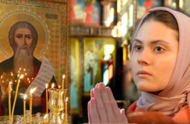 Молитва до Андрія Первозванного, щоб отримати захист від усіх бід