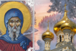 30 січня — Антонія Великого. Що повинна зробити в цей день кожна господиня.