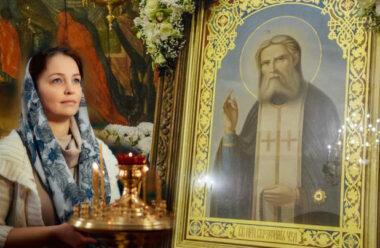 Молитва до преподобного Серафима Саровського, яку промовляють 15 січня