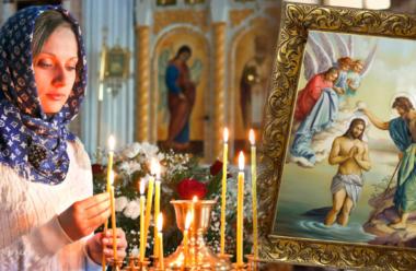 Молитва, яку слід промовляти на Богоявлення Господнє 19 січня і просити відпущення гріхів.