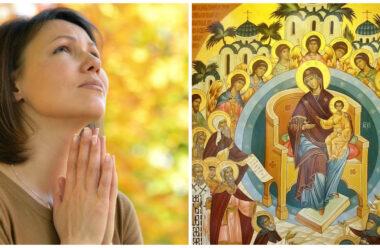Молитва, яку промовляють в день Собору Пресвятої Богородиці, і просять милосердя.
