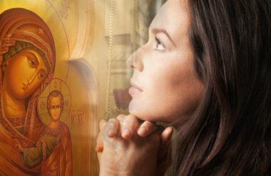 Молитва за сім'ю і дім до Богородиці, щоб захистити свою родину від усіх негараздів.