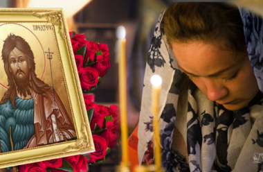 Молитва до святого Івана Хрестителя, яку промовляють 20 січня і просять здоров'я для всієї родини.