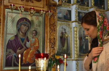 Молитва до Іверської ікони Божої Матері, яку промовляють 25 лютого, та просять захисту.