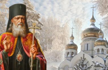 20 лютого — день святого Луки. Ще не можна робити в це свято