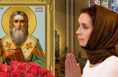 Коротенька молитва до святого Валентина, щоб отримати гармонію в сімейних відносинах.