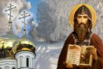 27 лютого — святого Кирила. Що потрібно зробити в цей день, щоб отримати відпущення гріхів.