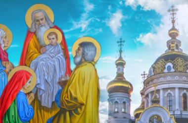 15 лютого – Стрітення Господнє. Як правильно провести це велике свято, та що потрібно зробити.