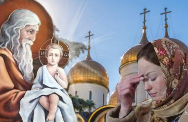 Молитва до Симеона, про здоров'я та щасливу долю для дітей, яку промовляють 16 лютого.