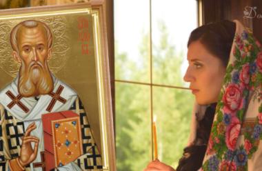 Молитва до Григорія Богослова, яку промовляють 7 лютого, та просять захисту.