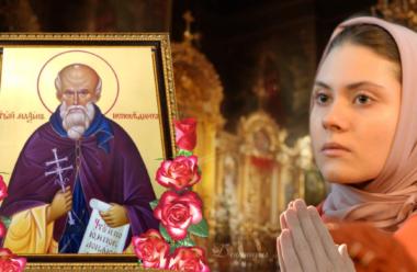 Молитва до святого Максима, яку промовляють 3 лютого та просять захисту від біди