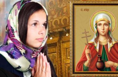 Молитва до святої мучениці Світлани (Фотинії), щоб отримати захист для родини.