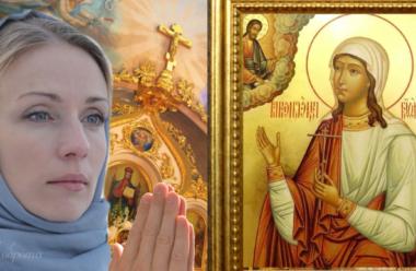 Молитва до мучениці Агафії, яку промовляють 18 лютого і просять здоров'я для своїх рідних.