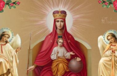 15 березня — ікони Богоматері «Державна». Про що слід просити в цей день