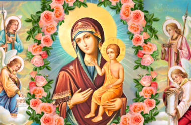 """18 березня — ікони Пресвятої Богородиці """"Виховання"""". Що потрібно зробити в цей день"""