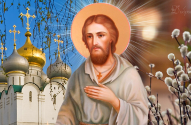 30 березня — святого Олексія. Що слід зробити в цей важливий день