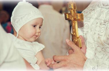 Обов'язки хрещених батьків перед похресником, про які варто знати.