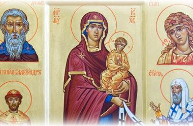 1 травня — ікони Божої Матері «Максимівська». В цей день моляться о неї і просять допомоги