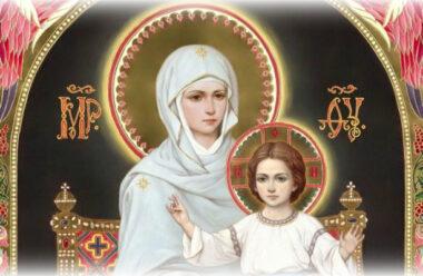 21 квітня — Іспанської ікони Божої Матері. Виникнення іконопису