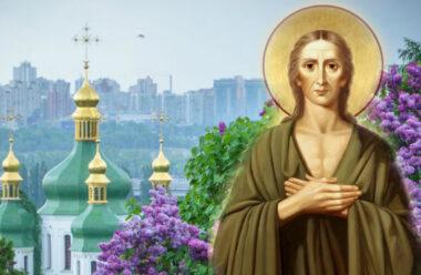 14 квітня — святої Марії Єгипетської. Що слід просити усім жінкам в цей день
