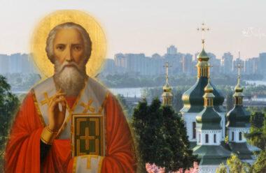 25 квітня — святого Василя Парійського: що потрібно зробити щоб отримати міцне здоров'я