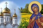 9 квітня — святої Матрони. Що слід просити у Великомучениці усім жінкам