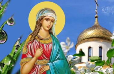 29 квітня — святої Ірини Розсадниці. Що слід зробити в цей день, щоб мати гарний врожай