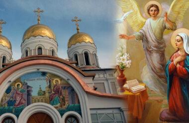 7 квітня велике свято — Благовіщення. Як правильно провести цей день, та що не можна робити