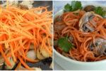 Смачна страва — гливи по-корейські з морквою та цибулею.