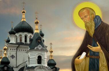 10 травня — святого Симеона. В цей день моляться і просять допомоги
