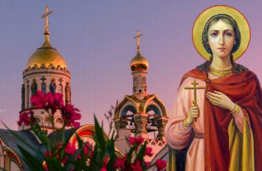 17 травня — великомучениці Пелагеї Заступниці. Я в цей день випросити допомоги і заступництва
