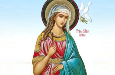 День святої Ірини — 18 травня. Чим саме, вона так догодила Господу