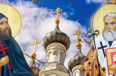 24 травня — святих Кирила та Мефодія. Що не можна робити в цей день