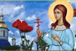 26 травня — святої мучениці Гликерії. Що заборонено робити в цей день