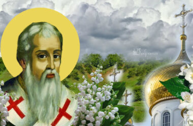 Святого Єпіфанія — 25 травня. На що слід звернути увагу в цей день